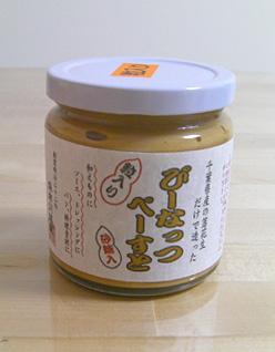 kawagoeya.jpg