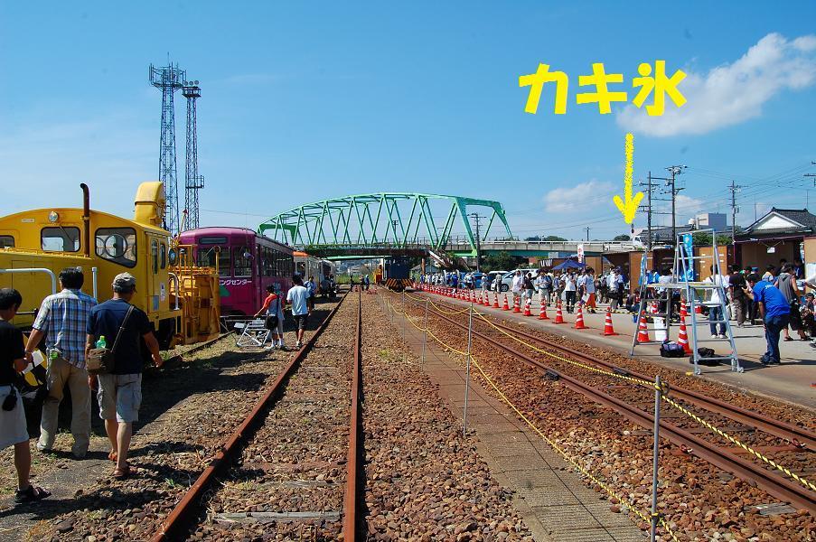 b0059978_22173610.jpg