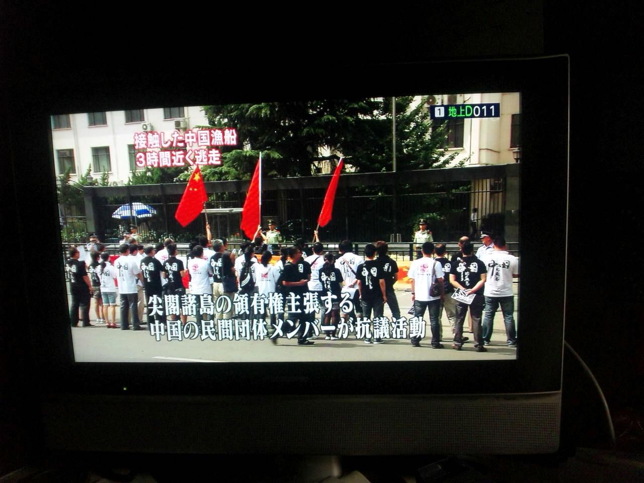 NHKテレビ 北京での抗議活動を報道_d0027795_19224478.jpg
