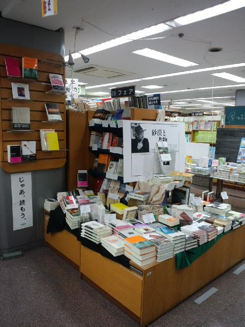 弊社出版物の著者や訳者の方々の最近の御活躍_a0018105_15533710.jpg