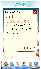 a0126209_1015740.jpg