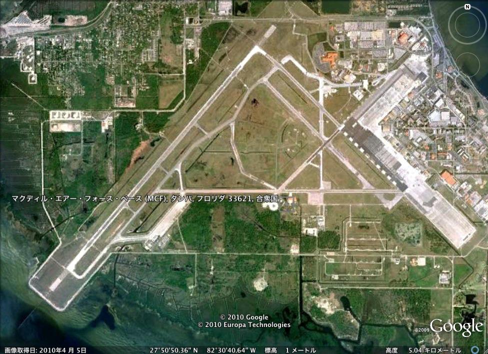 米軍製「空飛ぶ円盤」計画とは?:シュラットの調査研究_e0171614_10461257.jpg