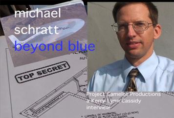 米軍製「空飛ぶ円盤」計画とは?:シュラットの調査研究_e0171614_1103063.jpg