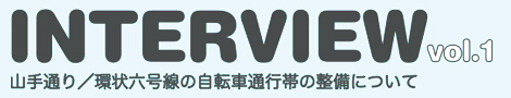 WEB更新:【インタビュー】ページが追加_f0063022_1601780.jpg