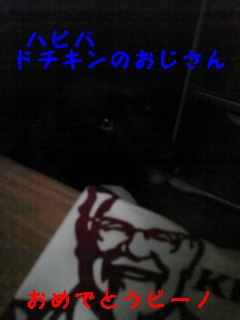f0148927_19422146.jpg