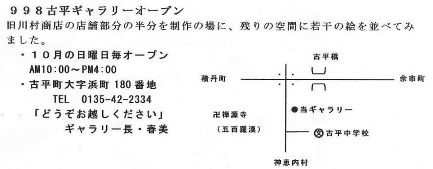 f0142432_15294477.jpg
