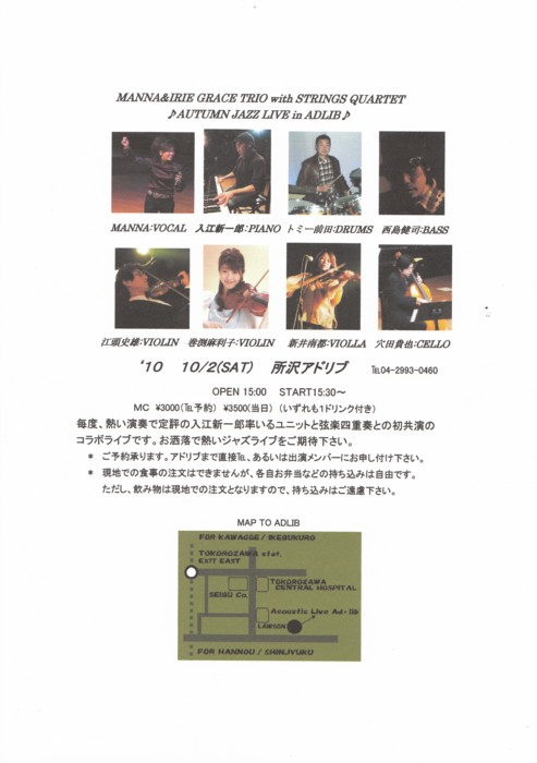 f0101134_2361097.jpg