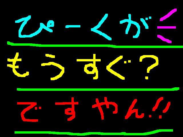 f0056935_1952513.jpg