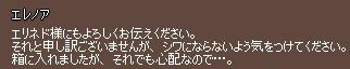 f0191443_21172032.jpg