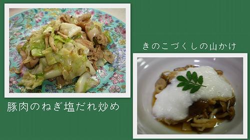 料理教室_c0113948_2291130.jpg