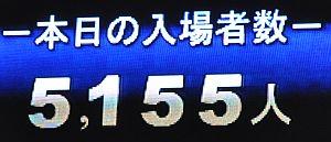 b0163551_1628198.jpg