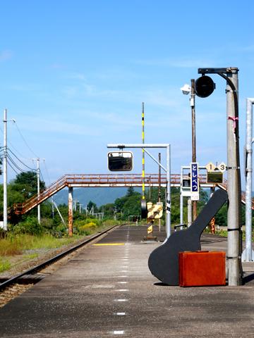 北の果てオホーツク、アザラシVSキタキツネの旅【1】_e0071652_1035554.jpg