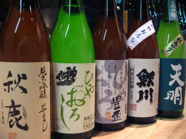 秋の日本酒続々入荷中!!_a0160153_23315128.jpg