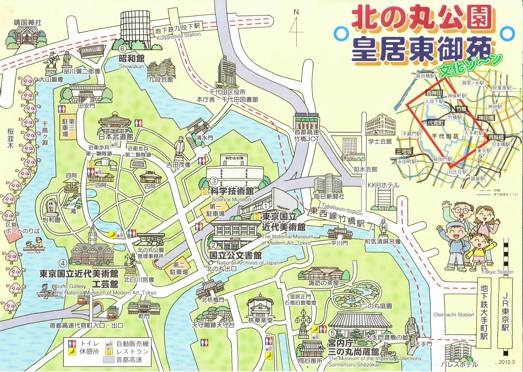 誰でもできる江戸城ツアー_f0122653_14181531.jpg