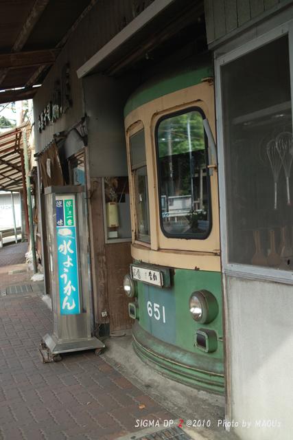 f0096666_201166.jpg