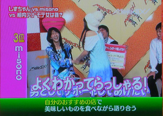 テレビ東京2.jpg