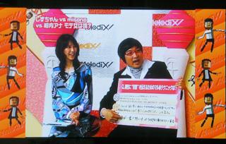 テレビ東京1.jpg