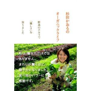 book_sugita.jpg