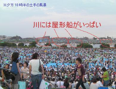 edogawa_b.jpg