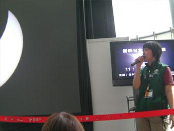 1nishoku2.jpg