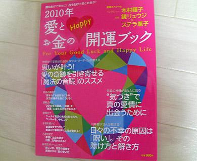 SANY1207.JPG