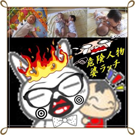 f0175279_7325934.jpg