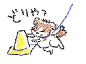 b0092580_1575317.jpg