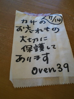 いいこと_a0134394_11534510.jpg