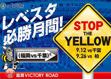 STOP THE YELLOW!!_c0049601_22383922.jpg