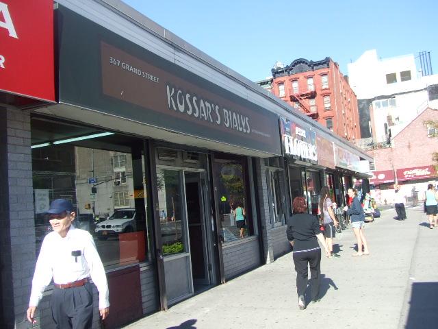 ニューヨーク旅行5日目 Part1_f0076001_97275.jpg