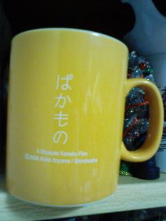 a0032004_02459.jpg