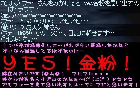 f0072010_832273.jpg