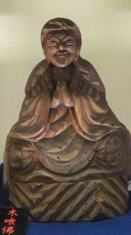 鳥取民藝美術館臨時休館のお知らせ_f0197821_13163440.jpg