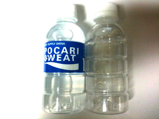 Images of アルコール燃料