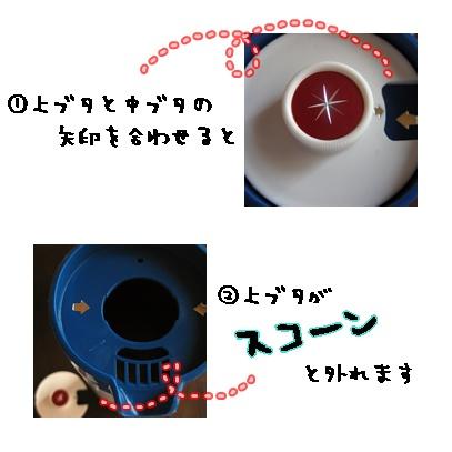e0182726_10533832.jpg