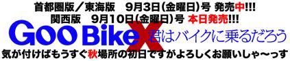更新後記 VOL.32_f0203027_8502095.jpg