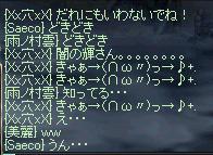 b0182640_8231147.jpg