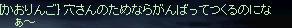 b0182640_8274829.jpg