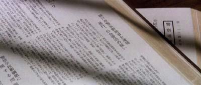 鈴木清順監督『野獣の青春』(1963年、日活)その6_f0147840_0354150.jpg