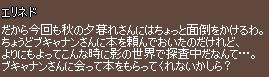 f0191443_21213055.jpg
