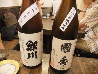 福島の居酒屋「おがたまの木」_e0173645_12145353.jpg
