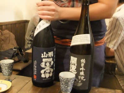 福島の居酒屋「おがたまの木」_e0173645_12295944.jpg