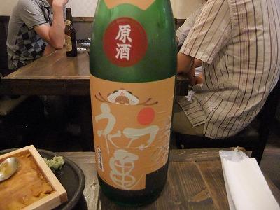 福島の居酒屋「おがたまの木」_e0173645_12412271.jpg