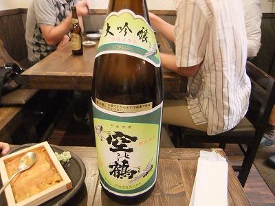 福島の居酒屋「おがたまの木」_e0173645_12412869.jpg