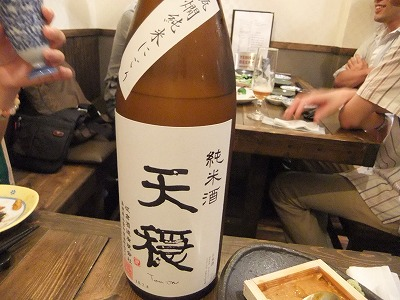 福島の居酒屋「おがたまの木」_e0173645_12414447.jpg