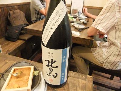 福島の居酒屋「おがたまの木」_e0173645_124152100.jpg