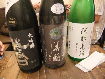 福島の居酒屋「おがたまの木」_e0173645_12495930.jpg