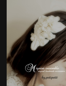 『Mignon ensemble』 本日出品*_e0172847_1237226.jpg