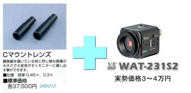 2010.09.09 顕微鏡の映像_b0112648_1275853.jpg
