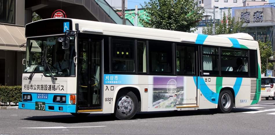 刈谷市公共施設連絡バス 東境線 名鉄バス9321 : バス三昧